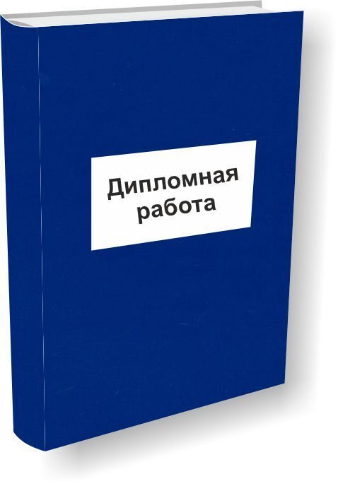 Переплёт документов в Кемерово полиграфия Яркий Мир Переплёт